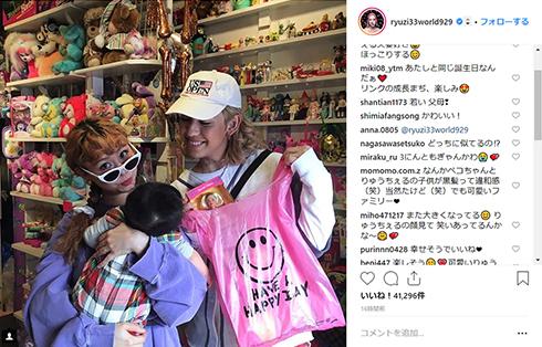 ぺこ りゅうちぇる 原宿 ファッション 子ども 出産 結婚 Instagram