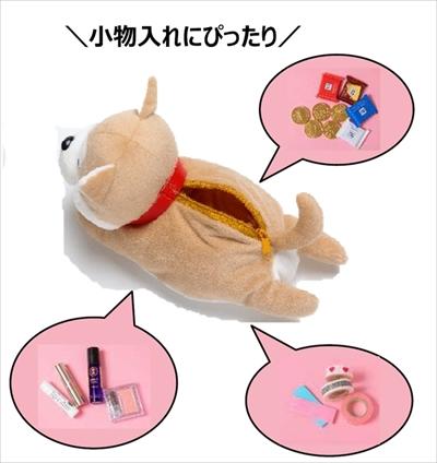 秋田犬ぬいぐるみポーチBOOK