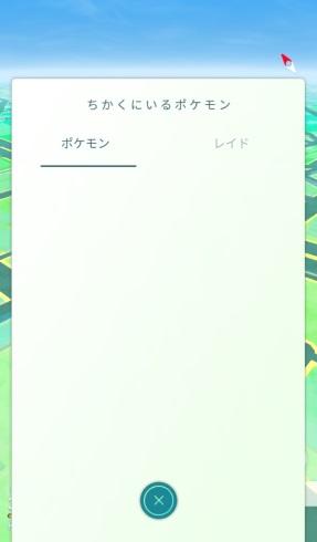 pokemon go ダンバル コミュニティ・デイ コメットパンチ 延期 再度