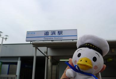 横須賀 トンネル トンネルカード 平沼義之 追浜 スカレー