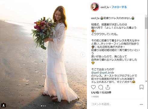 岸本セシル ドレス モデル 妊娠 結婚式 前撮り