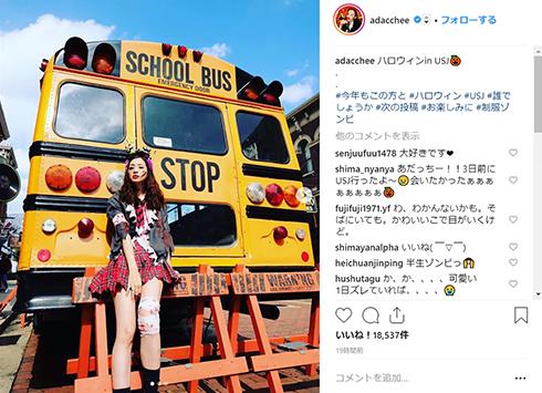 足立梨花 西崎莉麻 生駒里奈 コスプレ タレント 女優 USJ ハロウィーン Instagram
