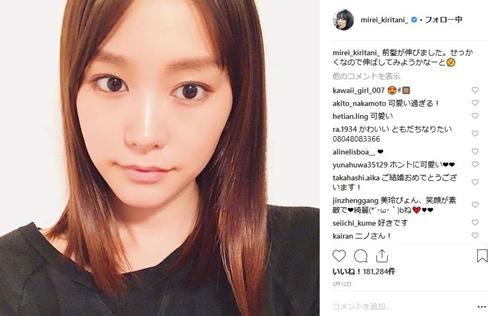 桐谷美玲 メイク オシャレ スモーキー 寝起き