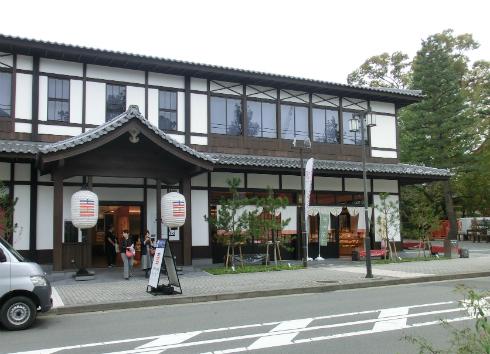 京都ビューティー