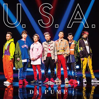 DAPUMP USA 1億 MV ダンス