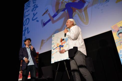 湯浅政明 夜明け告げるルーのうた 夜は短し歩けよ乙女 東京国際映画祭