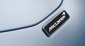 マクラーレン スピードテイル 最高速度