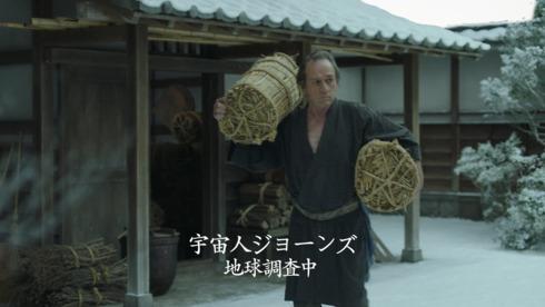 タモリ 野村萬斎 タカアンドトシ トミー・リー・ジョーンズ 缶コーヒー BOSS サントリー CM 忠臣蔵