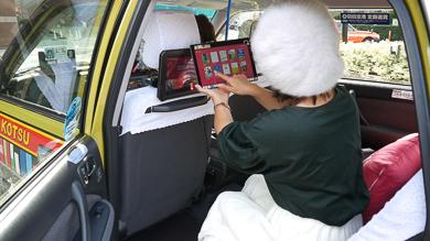 図書館タクシー 日本交通 オトバンク オーディオブック タブレット 操作画面