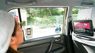 図書館タクシー 日本交通 オトバンク オーディオブック リラックス 筆者
