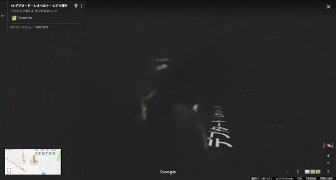 googleマップ 心霊 恐怖 ハロウィーン