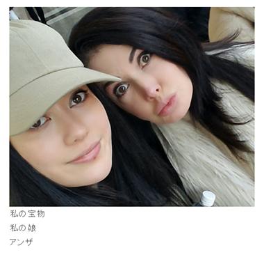 カイヤ 川崎麻世 夫婦 結婚 離婚 裁判 子ども ブログ スキャンダル