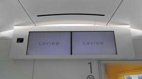 西武鉄道 特急 Laview