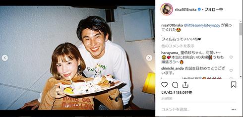 仲里依紗 中尾明慶 父親 子ども 写真 懐かしい 誕生日 イケメン Instagram