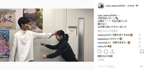 竹内結子 旅猫リポート 映画 山本涼介 福士蒼汰 広瀬アリス
