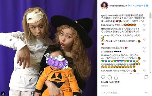 りゅうちぇる ぺこ ぺえ リンク 息子 ハロウィーン コスプレ Instagram
