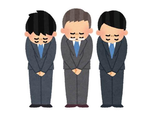 NHK謝罪