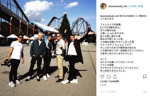 RIPSLYME 活動休止 SU ヒップホップグループ 楽園ベイベー