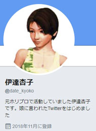http://image.itmedia.co.jp/nl/articles/1811/06/kutsu_181106ayanon02.jpg