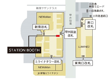 JR東日本 シェアオフィス