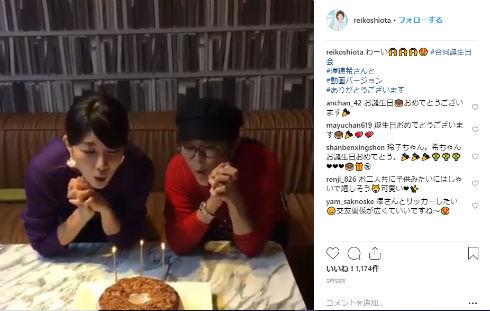 潮田玲子 澤穂希 杉山愛 国仲涼子 SHEILA 誕生日 Instagram