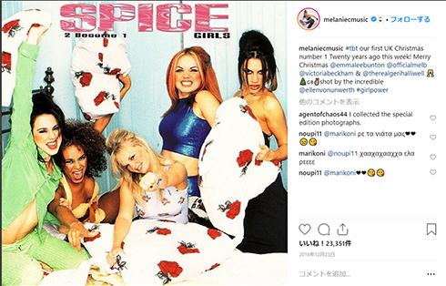 スパイス・ガールズ ベッカム ヴィクトリア Wannabe 再結成 イギリス Instagram
