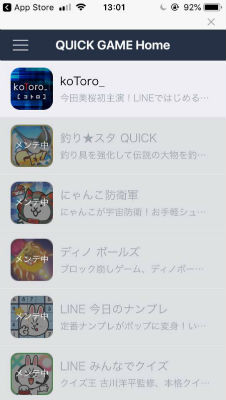 LINE QUICK GAME