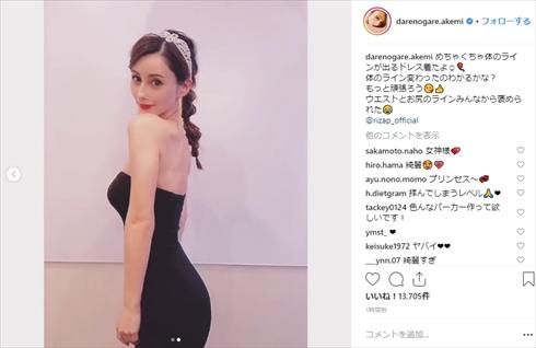 ダレノガレ明美 ボディーライン 筋トレ スタイル ライザップ モデル