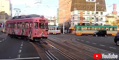 とさでん交通 路面電車 ダイヤモンドクロッシング トリプルクロス クラウドファンディング 動画