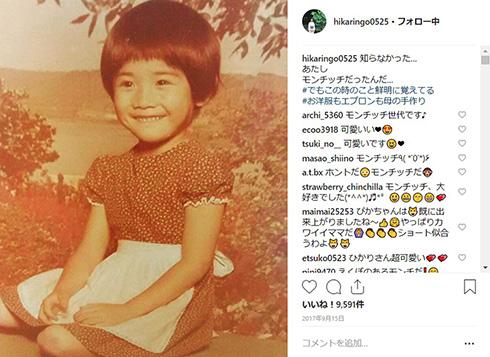 石田ひかり 幼少期 人形