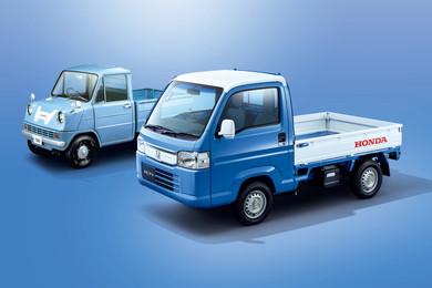アクティ・トラック特別仕様車「スピリットカラースタイル」ベイブルー×ホワイト