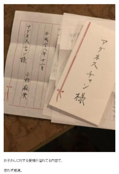 アグネス・チャン 小林麻央 乳がん 闘病 手紙 プレゼント