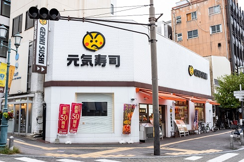 元気寿司魚べい