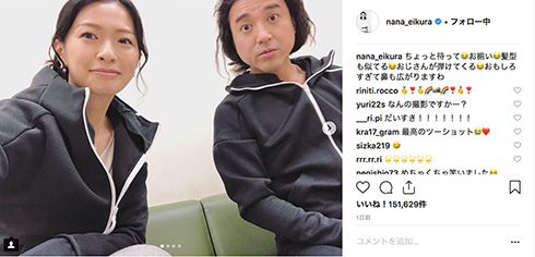 榮倉奈々 ムロツヨシ おそろい コーディネート 双子コーデ