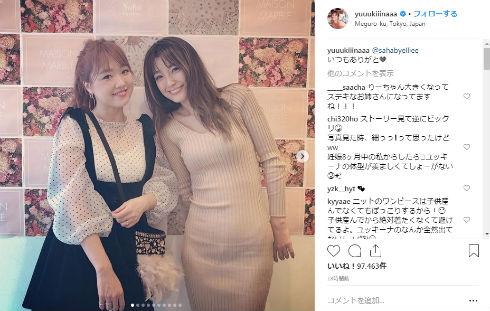 木下優樹菜 モデル 娘 妊娠 Instagram