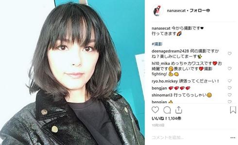相川七瀬 ショートカット ヘアチェンジ 金髪 夢見る少女じゃいられない