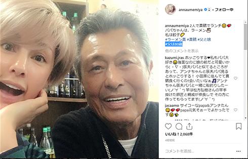 梅宮アンナ 梅宮辰夫 親子 タレント モデル 俳優 ケガInstagram 2ショット