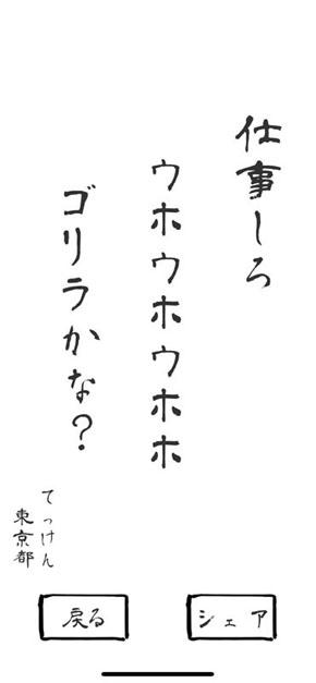 俳句 アプリ オンライン