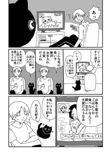 れ 嫉妬 ツンデ 男