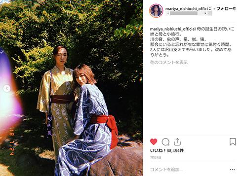 西内まりや 西内ひろ 姉妹 美人 モデル イベント Instagram
