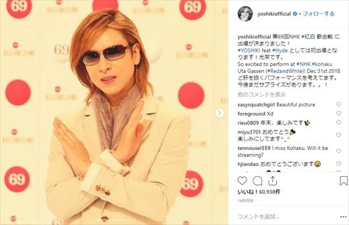 YOSHIKI 紅白 第69回NHK紅白歌合戦 YOSHIKI feat. HYDE