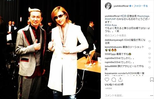 YOSHIKI 紅白 第69回NHK紅白歌合戦 YOSHIKI feat. HYDE DA PUMP U.S.A. ISSA