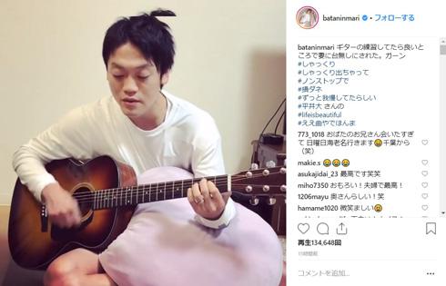おばたのお兄さん 山崎夕貴 ギター しゃっくり