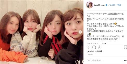 大島優子 高橋みなみ 小嶋陽菜 峯岸みなみ AKB48 1期生 2期生 現在 誕生日