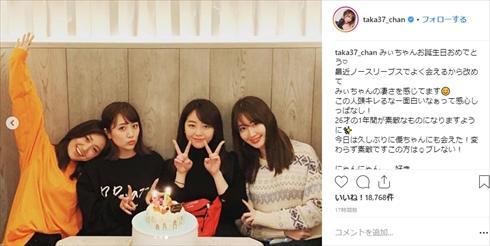 大島優子 高橋みなみ 小嶋陽菜 峯岸みなみ AKB48 1期生 2期生 現在 誕生日 年齢