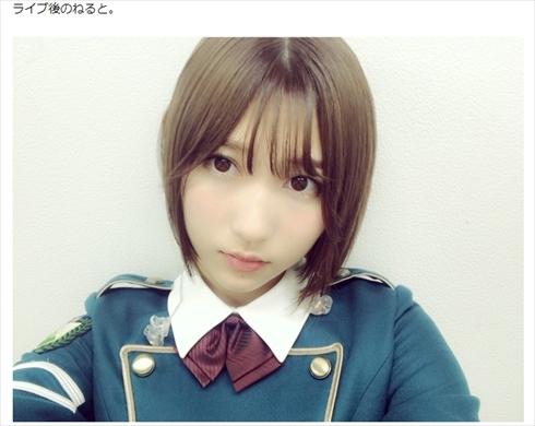 志田 欅坂