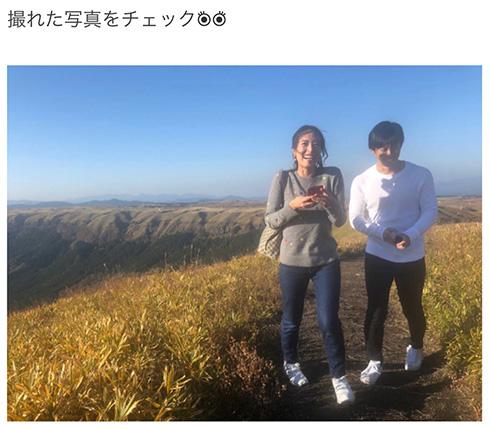 上田まりえ 竹内大介 5時に夢中 アナウンサー 結婚 旅行 日本テレビ ブログ