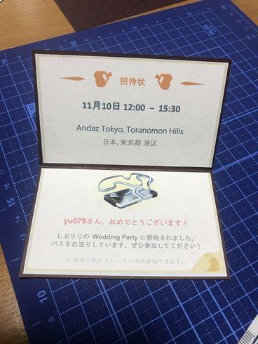 ポケモンGO 結婚 動画