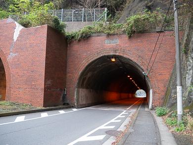 横須賀 トンネルカード トンネル 平沼義之 隧道 めぐり 旅 新金子隧道