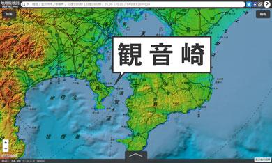 横須賀 トンネルカード トンネル 平沼義之 隧道 めぐり 旅 三浦半島 地図